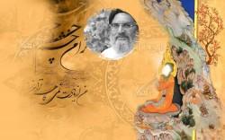 poem_islam_imam_mahdi_1280x102_2560x1600_knowledgehi