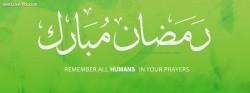 tamadan-mubarak-fb-cover-photo