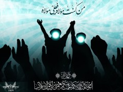 ghadeer_by_70hassan07