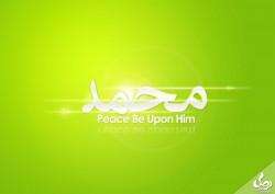 muhammad_pbuh_the_last_messenger_by_artventurousmukmin-d5m5uib