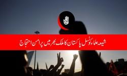 karachi shias copy
