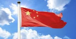chinaflag-web.jpg_0x500_q95_autocrop_crop-smart_subsampling-2_upscale