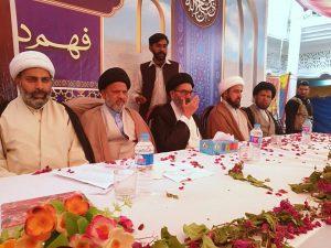 قائد ملت جعفریہ پاکستان کی چکوال میں منعقدہ بشارت عظمی کانفرنس میں شرکت پنڈی بھٹیاں میں شنگ بنیاد رکھا