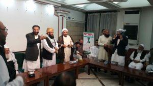 متحدہ مجلس عمل کا پہلا عظیم الشان قومی ورکرزکنونشن دو مئی کو اسلام آباد میں ہوگا