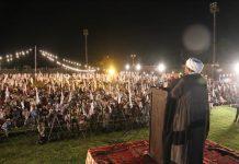 متحدہ مجلس عمل کے زیر اہتمام اسلام آباد میں عید ملن پارٹی اور ورکرز کنونش کا اہتمام