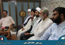 اسلامی تحریک پاکستان ضلع سرگودھا کی جانب سے سولو ہوٹل میں پریس کانفرنس کا اہتمام!!!!!!
