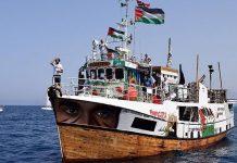 امدادی سامان غزہ لے جانے والے بحری جہاز پر اسرائیل کا حملہ