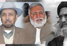 علامہ ساجد علی نقوی کی اکرام اللہ گنڈا پور اور اکرم درانی پر ہونے والے حملوں کی شدید مذمت