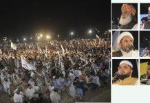 کراچی:ایم ایم اے اقتدار میں آکر عوام کے مسائل حل اور کرپٹ قیادت کا احتساب کرے گی۔