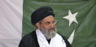 جنوبی ایشیاکا پائیدار امن مسئلہ کشمیر سے جڑا ہے، قائد ملت جعفریہ علامہ ساجدنقوی