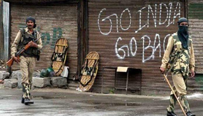 بھارت کے یوم آزادی پر مقبوضہ کشمیر میں یوم سیاہ منایا جارہا ہے