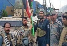 افغانستان میں جھڑپیں، 90 ہلاک