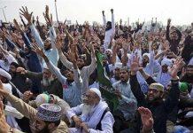 عالمی سطح پراحتجاج، ہالینڈ میں گستاخانہ خاکوں کا مقابلہ منسوخ