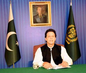 وزیر اعظم عمران خان کاقوم سے خطاب