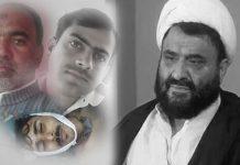 ڈیرہ اسماعیل خان میں پے درپے قتل تشویشناک ہیں شیعہ علماء کونسل پاکستان خیبر پختونخواہ