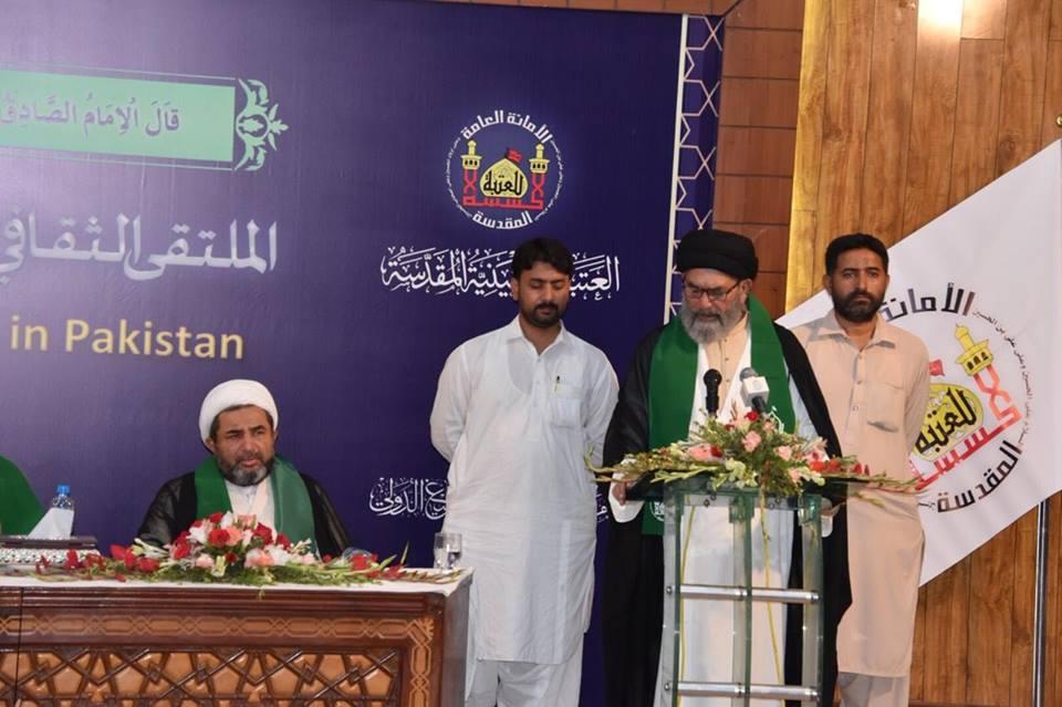 علامہ ساجد علی نقوی کا غدیر ورکشاپ سے خطاب