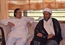 علامہ عارف واحدی کی گورنر گلگت بلتستان راجہ جلال حسین سے ملاقات