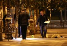 فرانس : پیرس میں چاقو سے مسلح شخص نے سات افراد کو زخمی کردیا