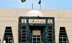 انتظامیہ عزاداران امام حسین ع کو ہراساں کرنے سے گریز کرے : پشاور ہائی کورٹ پشاور