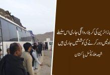 پاکستانی زائرین کی کربلا روانگی جاری شیعہ علماء کونسل اس سلسلے میں مسلسل اقدامات کررہی ہے