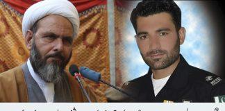 گلگت بلتستان بالخصوص دیامر میں دہشت گردی کی لہر تشویش ناک ہے شیخ مرزا علی