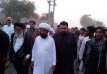 شیعہ علماء کونسل پنجاب کا وفد بہاولنگر پہنچ گیا