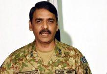 پاکستان وافغانستان کاامن ایک دوسرےسےمشروط