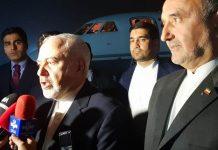 ایران کے وزیر خارجہ اسلام آباد کے دورے پر