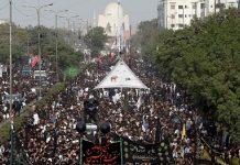 چہلم حسینیؑ پاکستان بھر میں مسلمانوں نے شہدائے کربلا کو خراج عقیدت پیش کیا