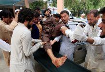 افغانستان: انتخابی ریلی کے دوران خودکش حملہ