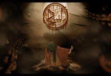امام زین العابدین (ع) کے یوم شہادت پر پورا عالم اسلام سوگوار