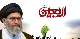 قائد ملت جعفریہ پاکستان علامہ سید ساجد علی نقوی کاچہلم امام حسین علیہ السلام کے موقع پر پیغام