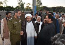 شیعہ علماء کونسل پاکستان کےمرکزی سیکریٹری جنرل کی جلوس عزا میں شرکت