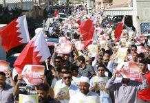 بحرین میں شیخ علی سلمان کی رہائی کے لئے مظاہرے