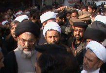 قائد ملت جعفریہ علامہ سید ساجد علی نقوی کا کلایہ میں دھماکہ کی شدید الفاظ میں مذمت