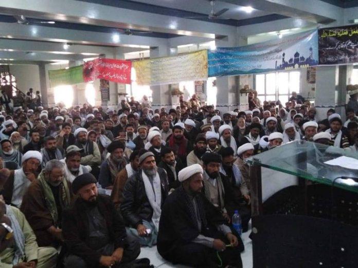لاہورجامعۃ المنتظر: آئمہ جمعہ و جماعت کانفرنس کا انعقاد سینکڑوں علماء شریک