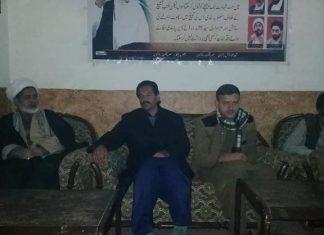 اسلامی تحریک پاکستان گلگت بلتستان کے زیر اہتمام آل پارٹیز کانفرنس منعقد ہوئی