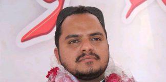 سید ذیشان شمسی جعفریہ اسٹوڈنٹس آرگنائزیشن کے مرکزی صدر منتخب