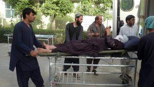 مشرقی افغانستان پر امریکی حملہ، 20 عام شہری جاں بحق