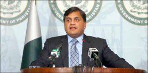 پاکستان نے مذہبی آزادی سے متعلق امریکی رپورٹ مسترد کردی