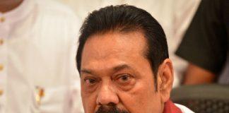 سری لنکا،مہندا راجا پاکسے اپنے عہدے سےمستعفیٰ