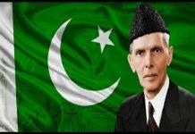 بانی پاکستان قائد اعظم محمد علی جناح کا143واں یوم پیدائش