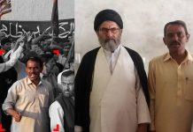 شیعہ علماء کونسل پاکستان صوبہ بلوچستان کے سابق رہنما سید اسرارشاہ کاظمی انتقال کرگئے