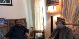 پیر سید سعادت علی شاہ کی شیعہ علما کونسل پاکستان کے جنرل سیکریٹری سے ملاقات
