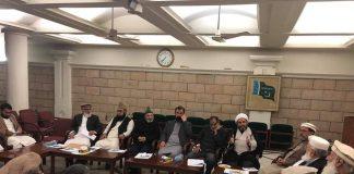 متحدہ مجلس عمل کے رہنماؤں کی نشست میں اسلامی تحریک پاکستان کے جنرل سیکریٹری کی شرکت