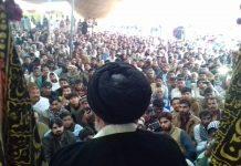نئے پاکستان میں بھی مجالس عزا پر ایف آئی آر درج ہورہی ہیں یہ کسی صورت قابل قبول نہیں۔