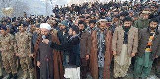 پاک فوج کے جوان زولفقار علی کی نماز جنازہ آغا شیخ مرزا علی کی اقتدا میں ادا