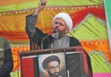 گلگت بلتستان والوں کو الحاق پاکستان کے نعرے کے جواب میں گالی مل رہی ہے۔ شیخ مرزا علی