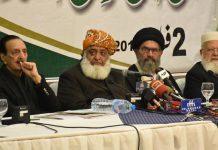 کشمیریوں کی سیاسی اخلاقی حمایت جاری رکھیں گے قائد ملت جعفریہ پاکستان