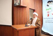 گلگت بلتستان میں تشیع کی کامیابیوں کی بنیاد علامہ غلام محمد غروی نے فراہم کی علامہ محمد حسن جعفری